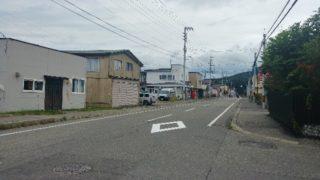 北海道えりも町