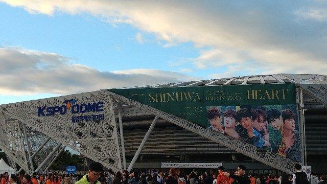 SHINHWA20周年アニバコン